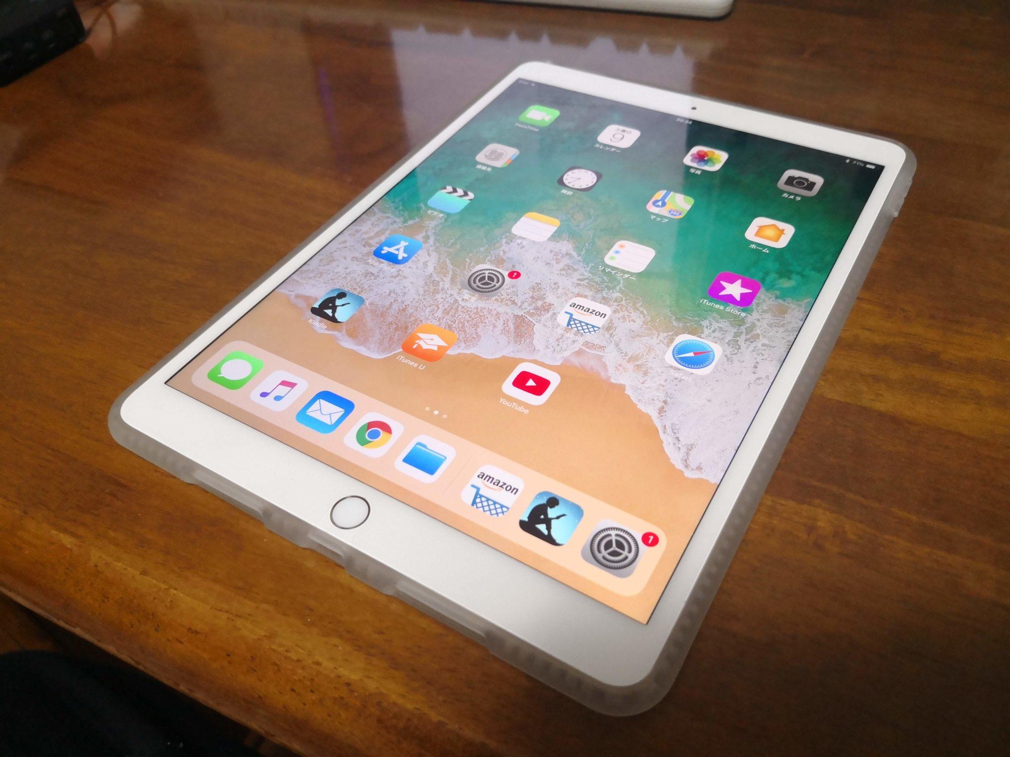 iPad Pro 10.5は電子書籍リーダーとしてどうなのか?目は全く疲れません。問題なく使えます。