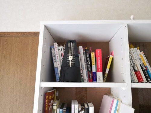 本棚の最上段