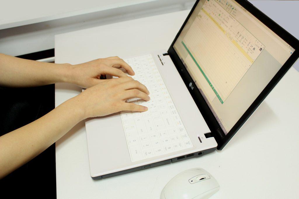 computer-506756_1920