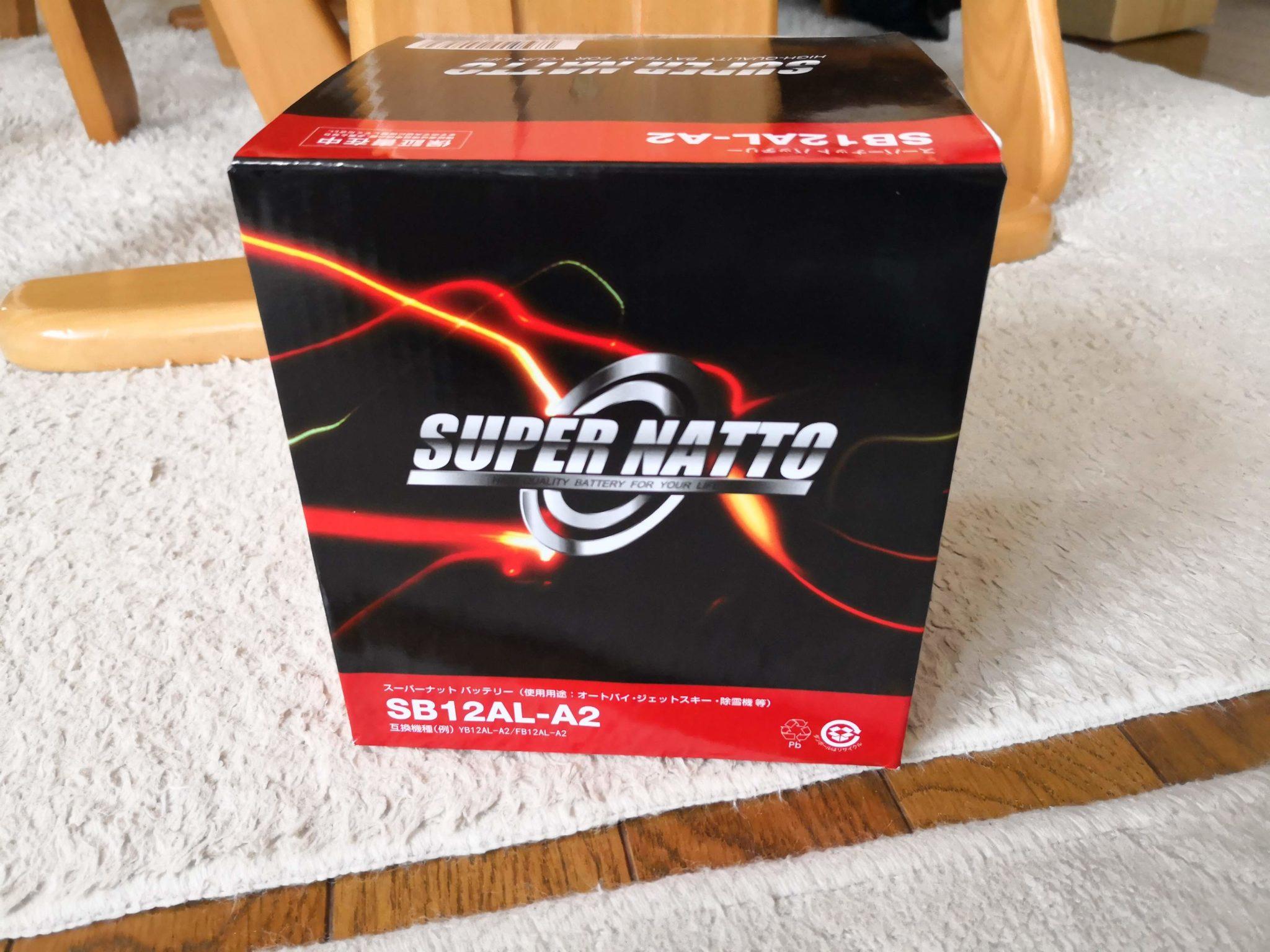SUPER NATTO SB12AL-A2