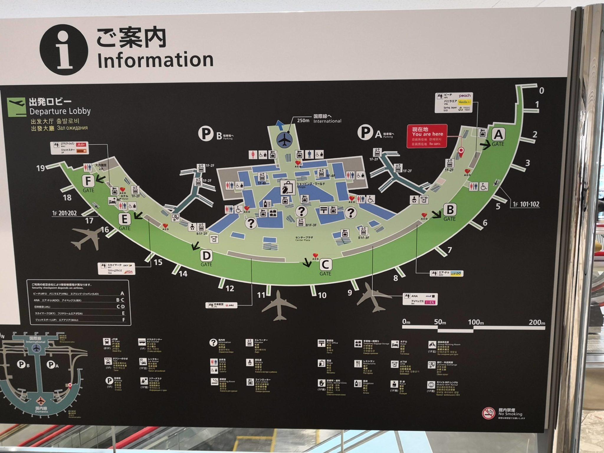 新千歳空港 2階の地図