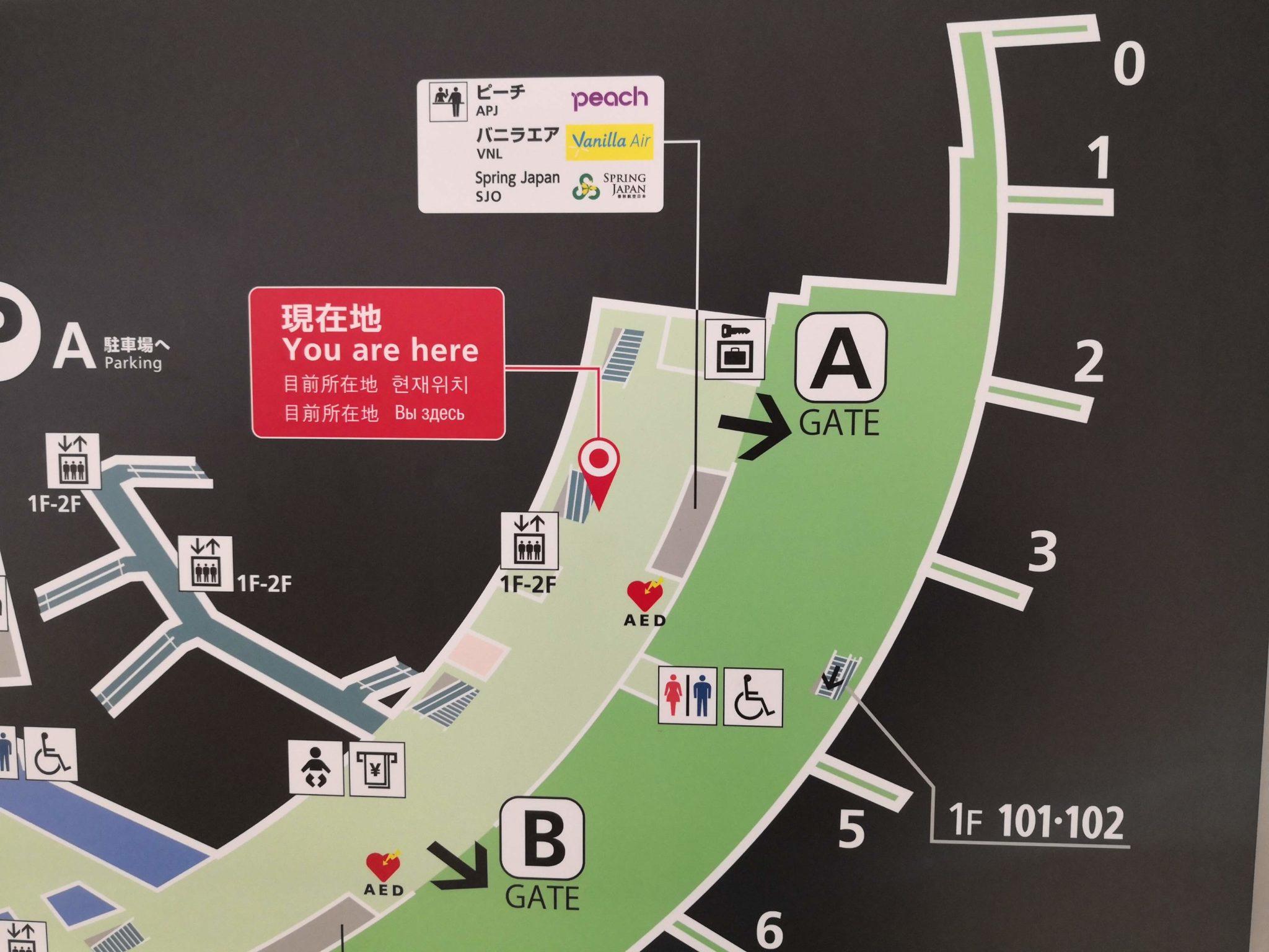 新千歳空港2階端