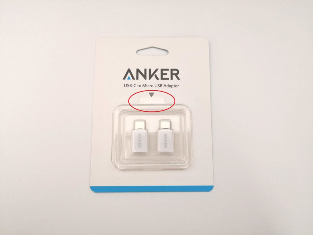 Anker製アダプタの開封口