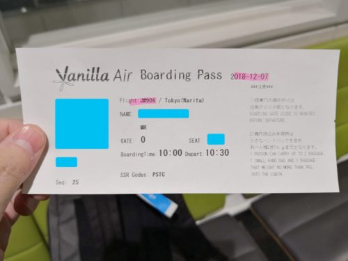 バニラエアの搭乗券