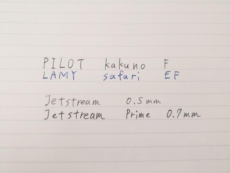 kakunoの文字を比較