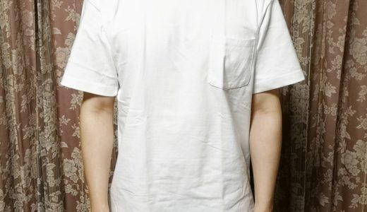 【Hanes BEEFY-T レビュー】丈夫な作りの定番Tシャツ