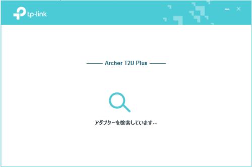 画面3:アダプターを検索