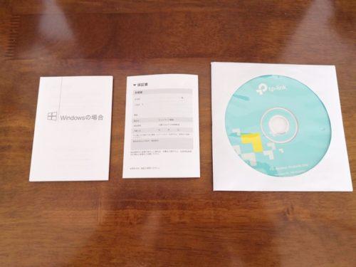 CDと書類