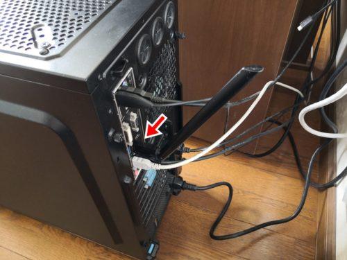 無線LAN子機をPCに挿す