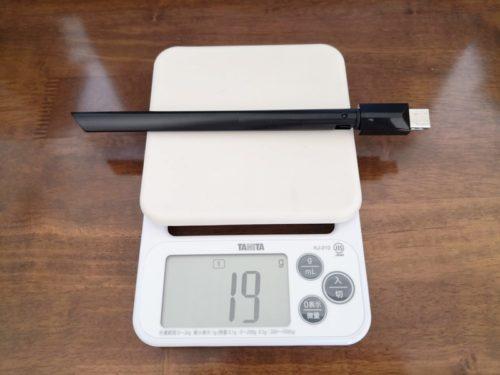 無線LAN子機の重さ