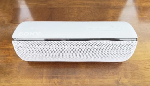 【SONY SRS-XB32レビュー】音質は文句なし。多機能の重量級Bluetoothスピーカー