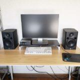 【無印良品システムデスク レビュー】キレイなオーク材がおしゃれな机