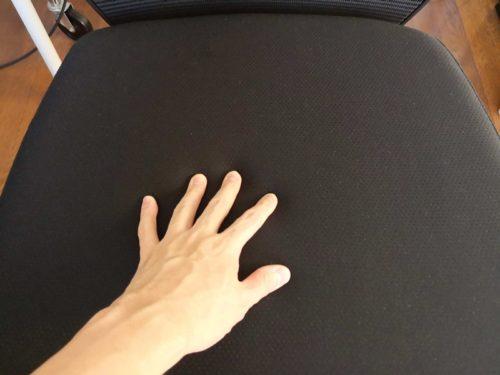 ビラージュの座面