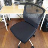 【オカムラ ビラージュ8VCM1Aレビュー】デスク作業に向くオフィスチェア