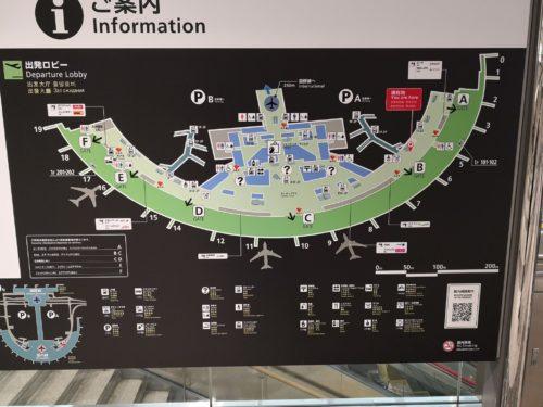 新千歳空港2階の案内板