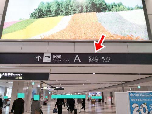 SPRING JAPANへの案内2