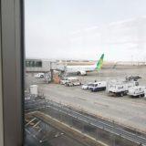 新千歳空港でスプリングジャパンに乗る手順【国内線】