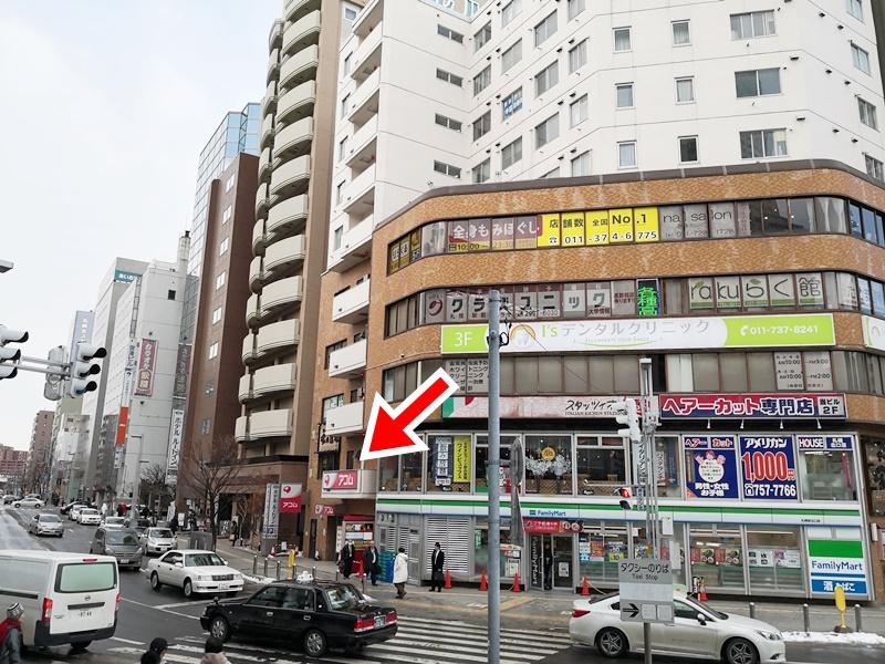 JR札幌駅からの景色