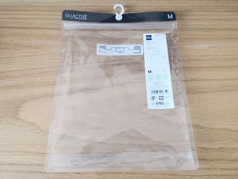 GU ACTIVE ハーフパンツの袋