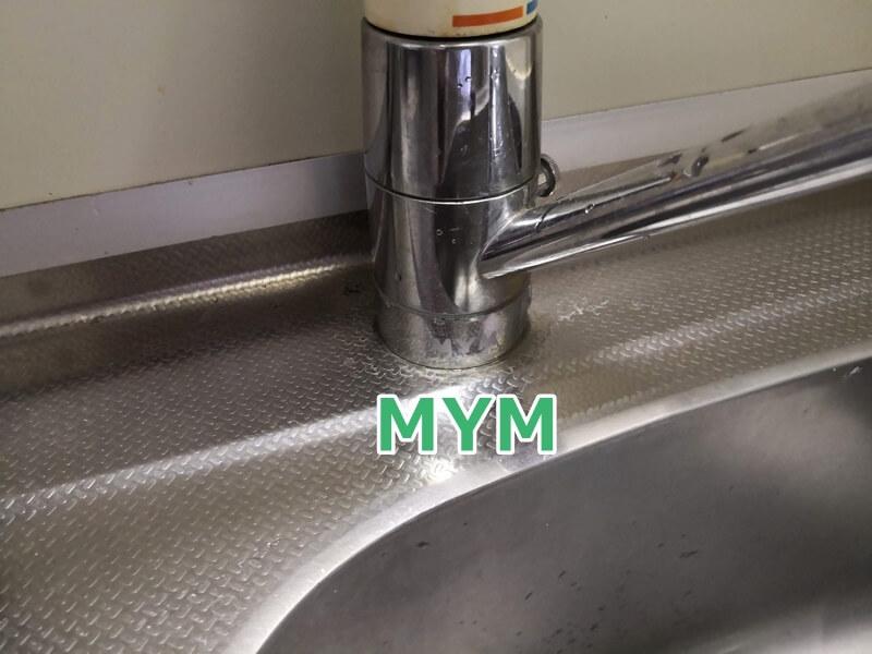 MYMの蛇口
