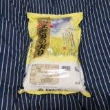 格安の複数原料米を食べてみた。5kg1600円「金王冠 北海道の実り」