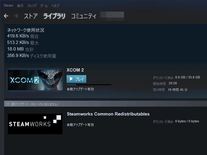札幌のDL速度