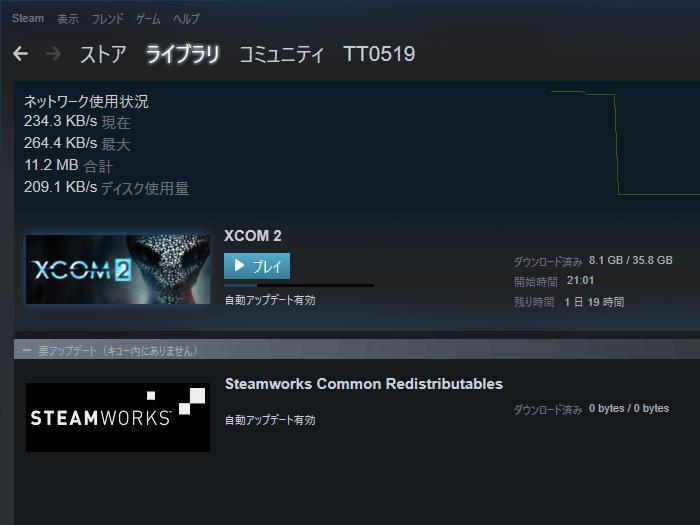 東京のDL速度