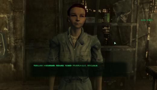 Fallout3のWindows10での起動と日本語化の手順【Steam版】