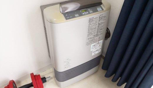【北海道】冬の暖房費を節約する方法について