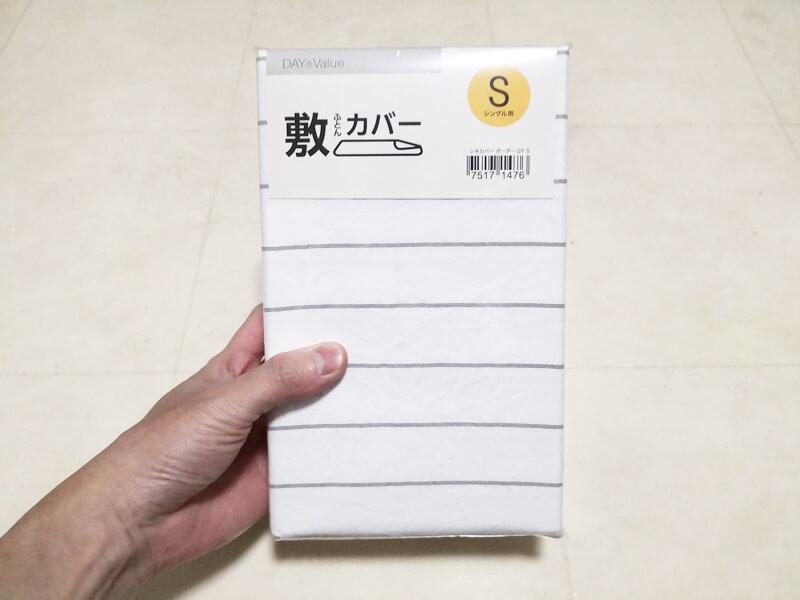 ニトリ敷ふとんカバー パッケージ表