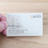 【RINX札幌】ひげ脱毛20回目までの記録。およそ1年での変化【写真あり】