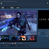 【XCOM2】大型MOD「LONG WAR 2」をプレイした感想