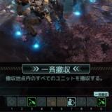 XCOM2 UI改善&時間短縮MODの紹介【おすすめ順】