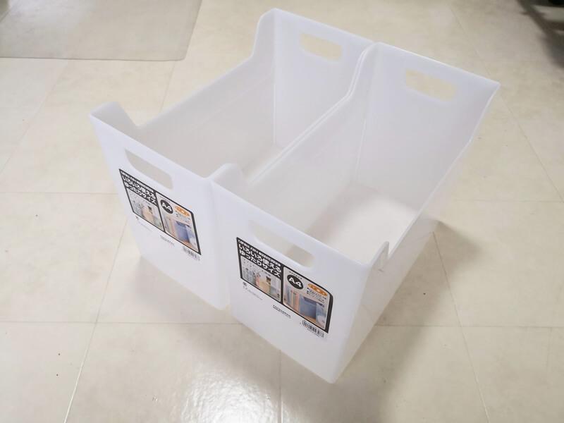 ファイルボックス 2個