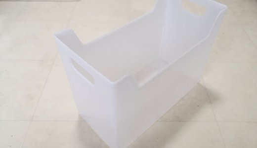 ナカバヤシ製のファイルボックスを買ってみた【キャパティ EW4 レビュー】