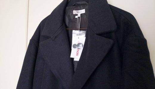 ローコス楽天店でチェスターコートを買ってみた【Nylaus】