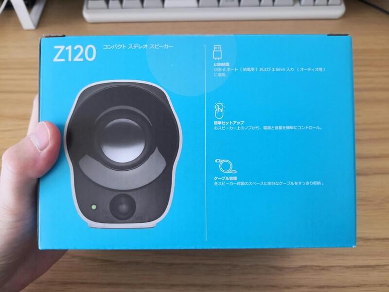 Z120BW 箱 側面1