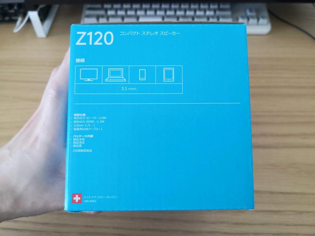 Z120BW 箱 側面2