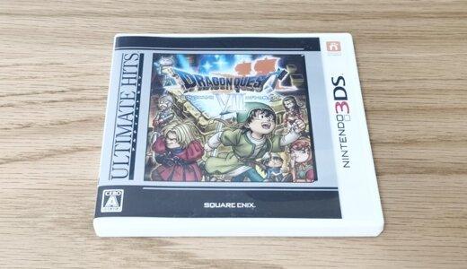 3DSリメイク版DQ7を遊んだ感想【ドラクエシリーズの異端児】