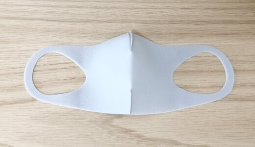ランニング用のマスクにはウレタン製が最適