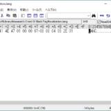 Uplay版アサシンクリード4が日本語化できない【未解決】