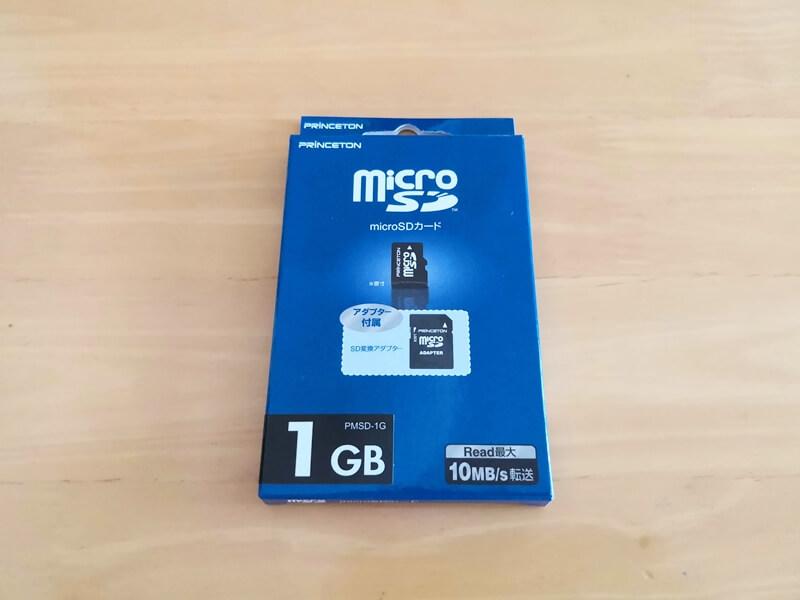 1GBのMicro SDカード