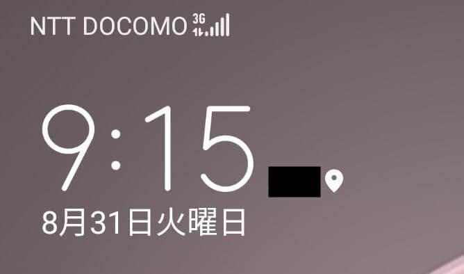 OCNモバイル 3G回線