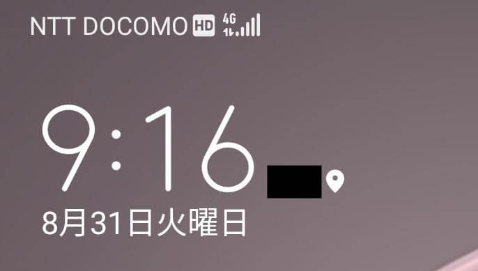 OCNモバイル 4G回線