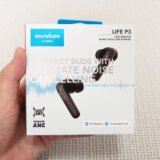 Anker soundcore LIFE P3レビュー。AirPods以上の満足度。